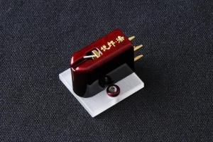 Etsuro Urushi - Bordeaux MC-Tonabnehmer